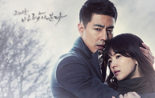 ngon gio dong nam ay that winter the wind blows 2013 95620 1