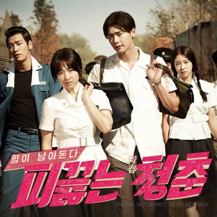 Bộ phim Hot Young Bloods